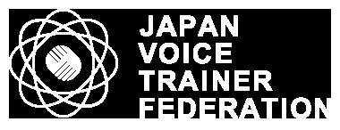 日本ボイストレーナー連盟