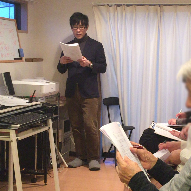 20170217ボイストレーニング勉強会東京