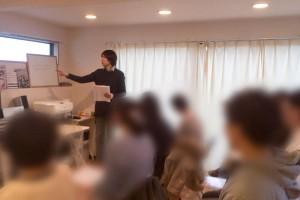 ボイストレーニング 勉強会 201802 (1)