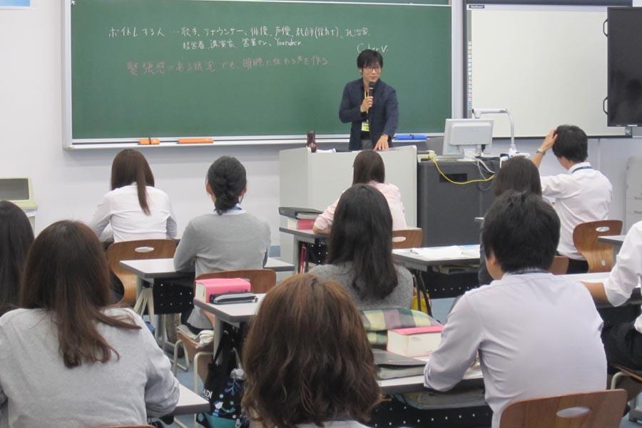 201806 大阪 航空保安大学校 発声法 ボイストレーニング講習 (1)