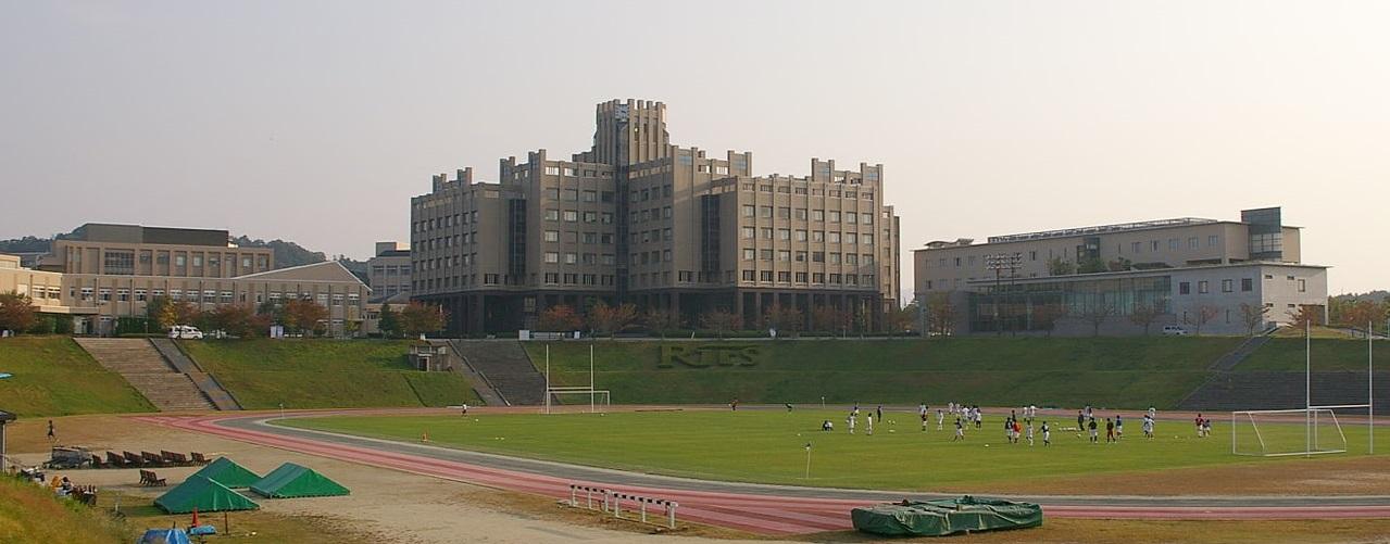 滋賀県 立命館大学草津キャンパス
